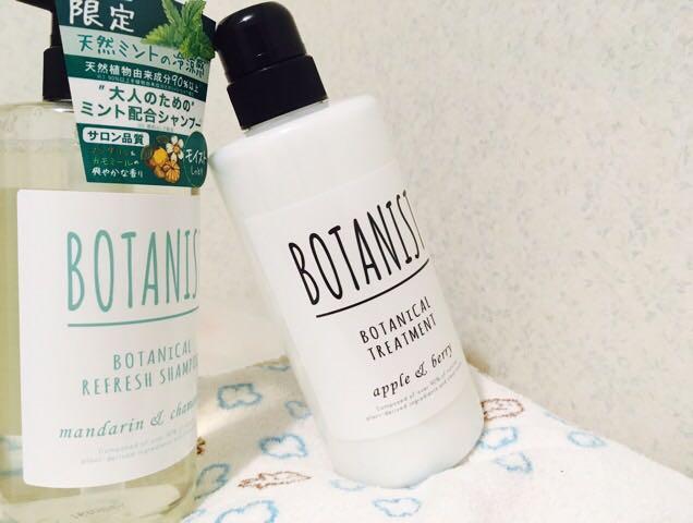 夏のシャンプー編  この夏は爽やかに頭を洗い流しましょう  ボタニカルリフレッシュシャンプー