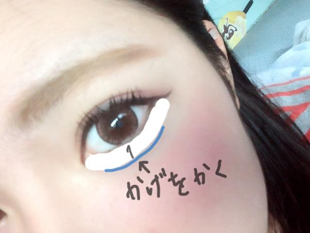 白のラメアイシャドウなとで涙袋を強調し眉ペンなどで涙袋の影を書きます