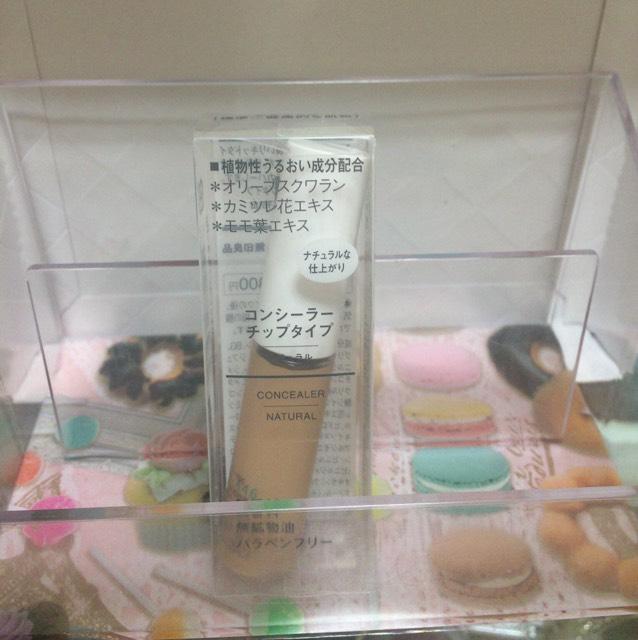無印良品 コンシーラー チップタイプ 800円位