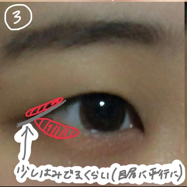 眉毛は隠れるので 濃すぎなければどんな形でも◎(自分流でどうぞ)  (灰色)部分にアイライン、(赤)部分にブラウンアイシャドウ