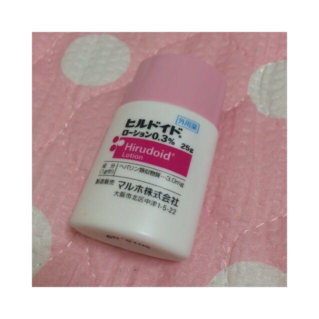 ♡ローション 医薬品 ヒルドイド ローション ・100円玉くらいの量を手にとって伸ばし、顔全体によく伸ばして馴染ませます。