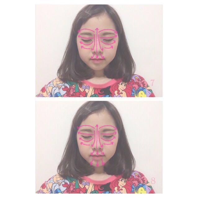 7.片手の人差し指全体で鼻の下の上から下に向かって滑らせる 8.片手の平で顎の上から下に向かって滑らせる