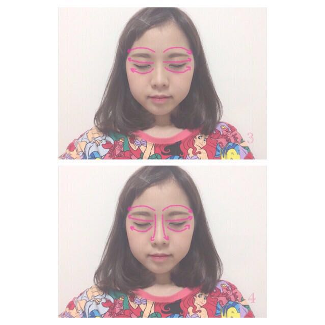 3.目頭から目の下、こめかみに向かって滑らせる 4.眉頭下から鼻筋へ向かって滑らせる