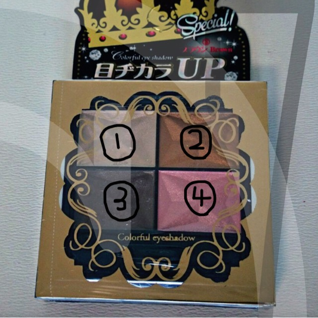 ②をアイホール全体に塗って、④を二重幅に、③を目の際に塗っていきます。 そして、②と④の間(眉下)に①を塗ってぼかしていきます。  涙袋には④を使い、KATEのデザイニングアイブロウの真ん中の色を付属のブラシにとって、涙袋の影をつけていきます。