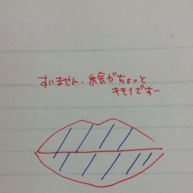 ①唇全体にメイベリンのリップを塗りました