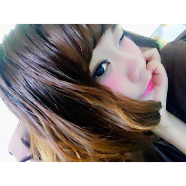 > amorous makeup  <