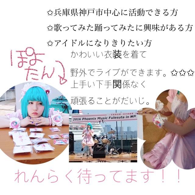 神戸のトップ画像