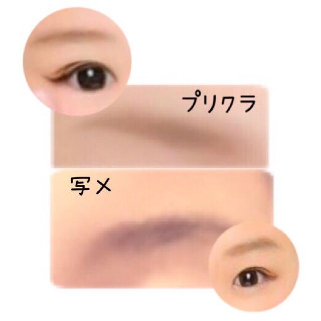 眉毛~( ▔•ω•▔ ) 私は薄い方なので、プリクラや写真で眉毛が消えないくらいの濃さを目指してます。⚠️濃すぎ注意⚠その日によって平行まゆとか変えてます