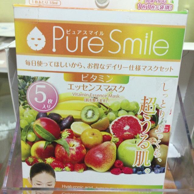 しまむら ピュアスマイル エッセンスマスクシリーズ ビタミン 5枚 380円位