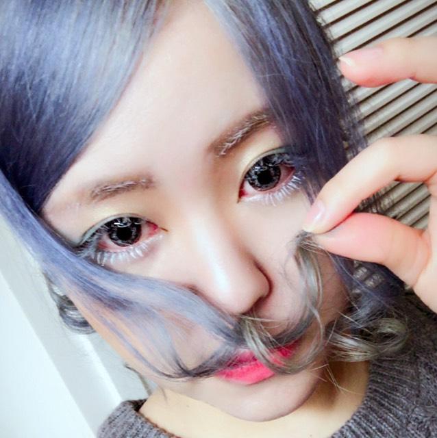newhaircolor