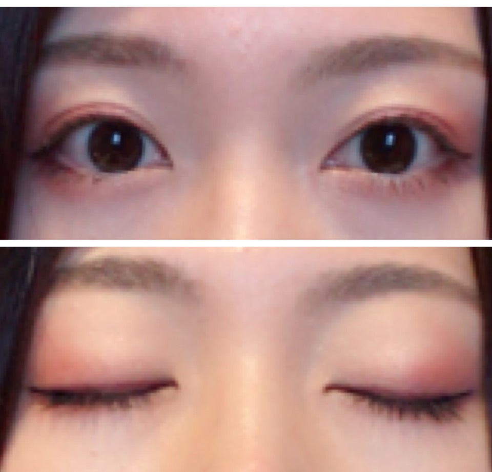 Today's Eyemake