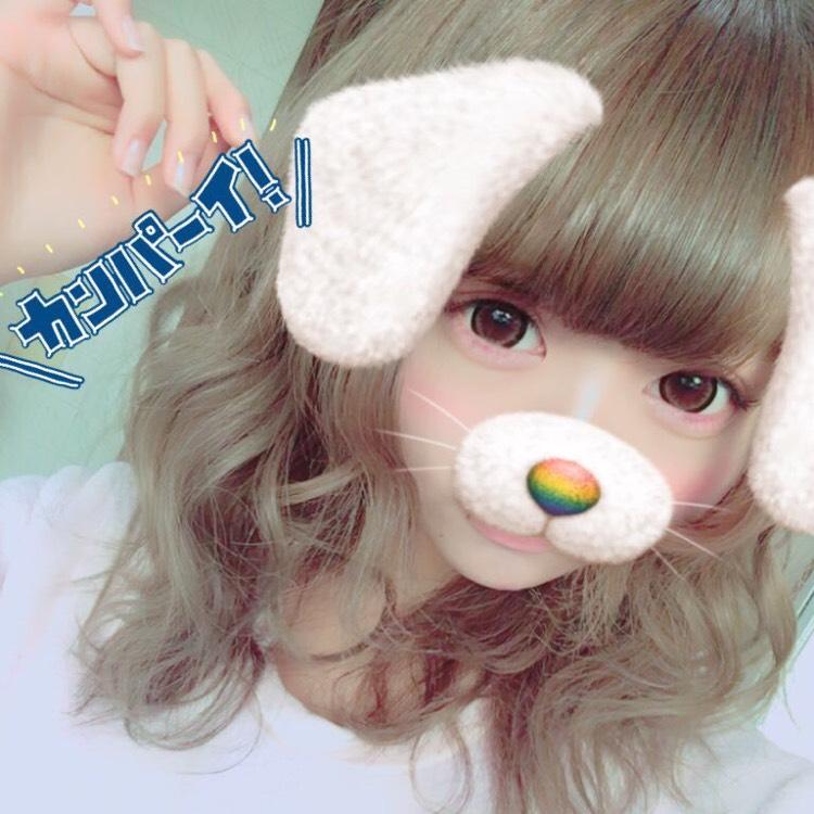 ブリーチか〜ら〜の〜