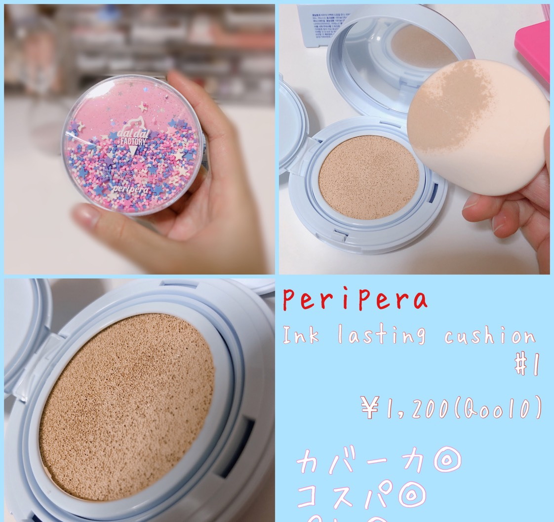 peripera Ink lasting cushion #01