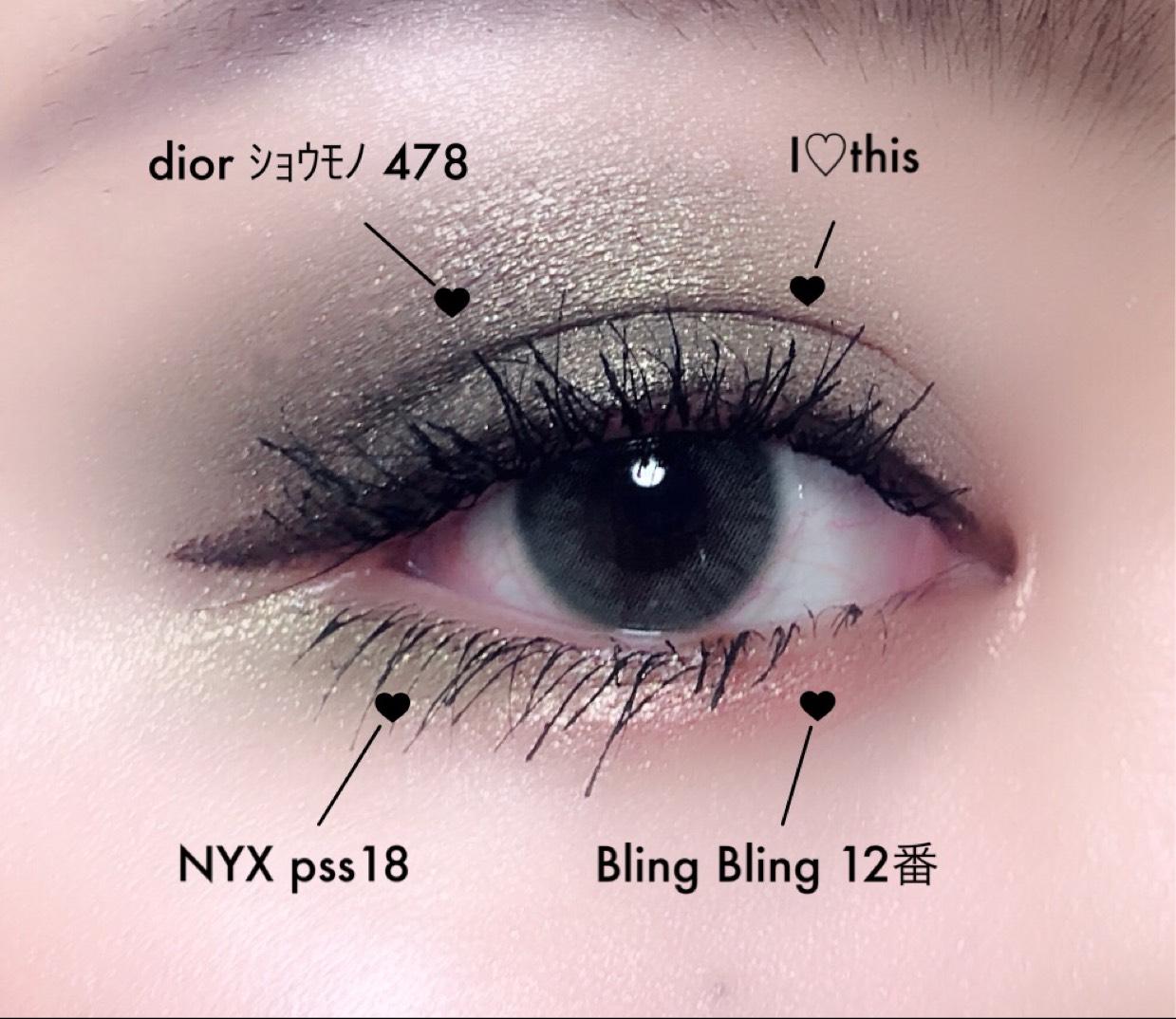 Dior 限定ショウモノ×カラーポップ