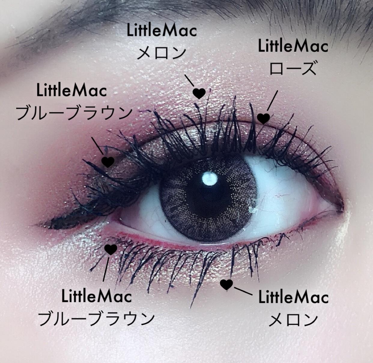 MAC ピグメントでメイク