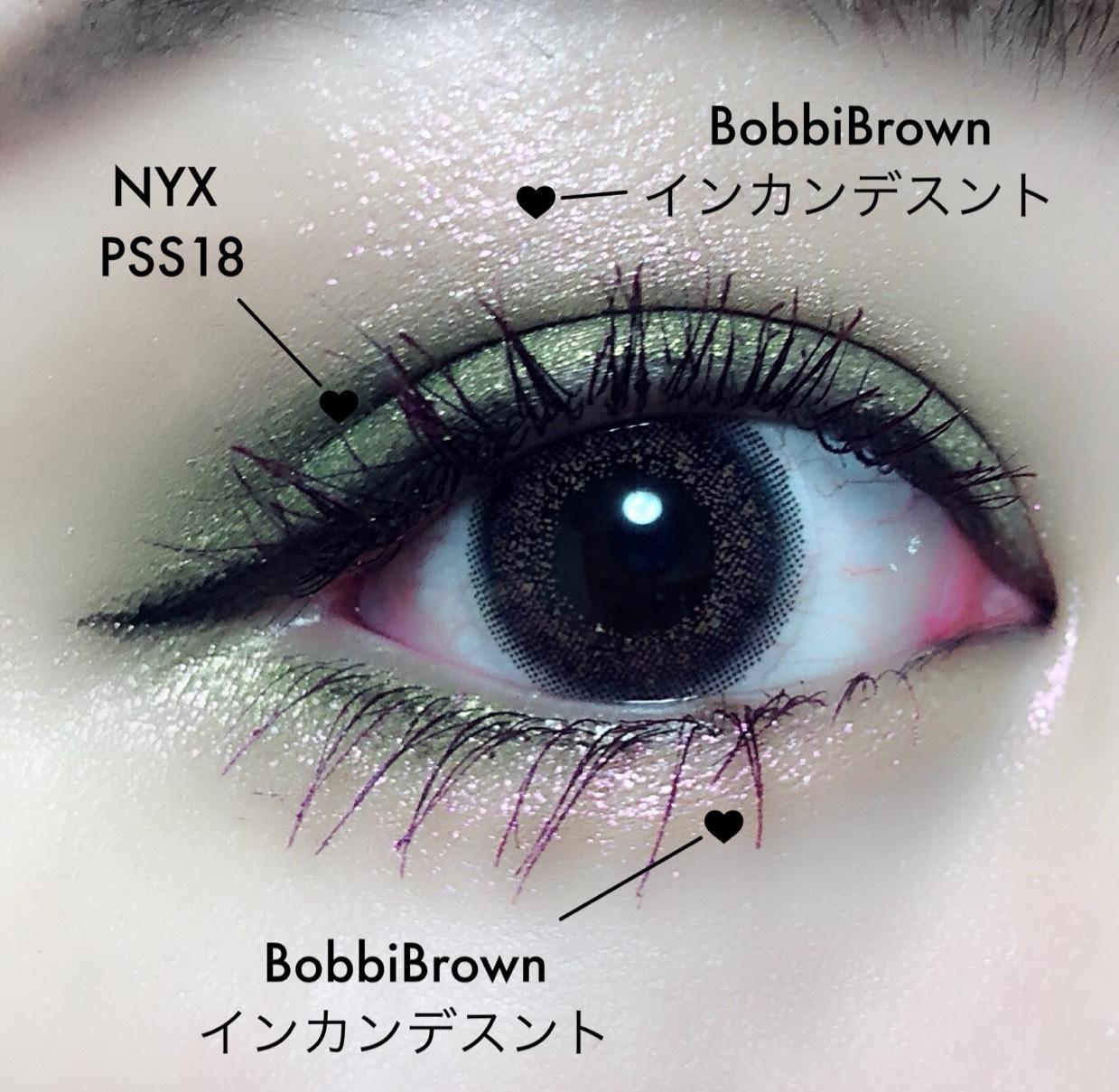 NYX ×bobbibrown 指塗りメイク