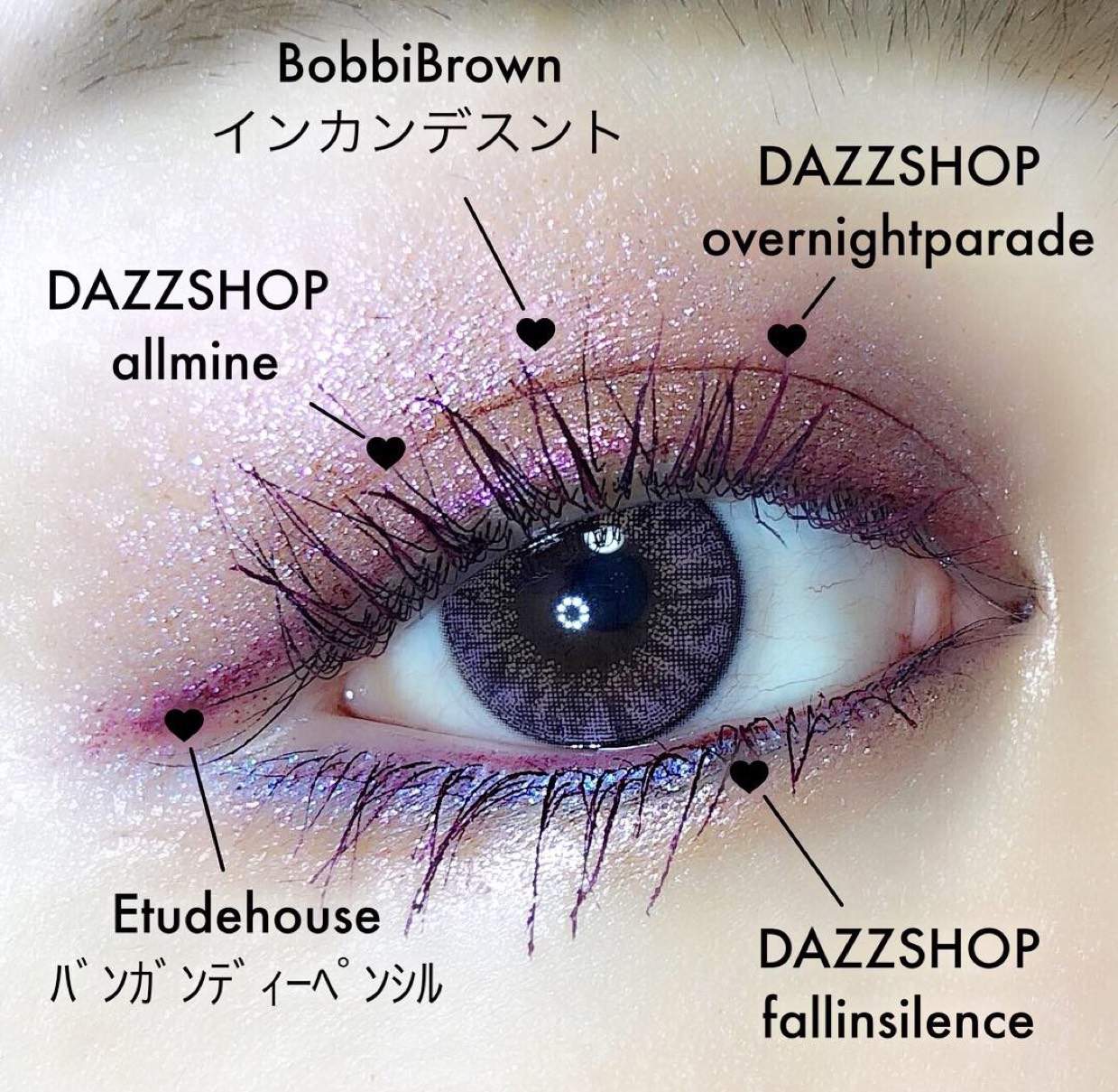DAZZ×BobbiBrown ラメメイク