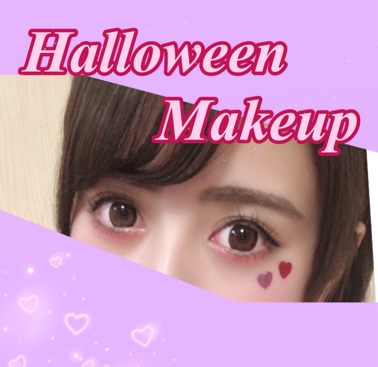 Halloween Make?