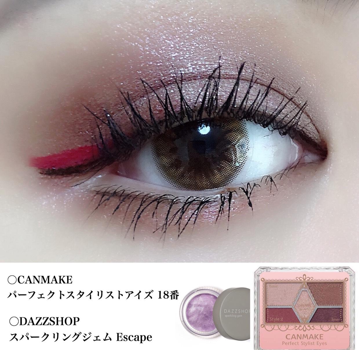 CANMAKE × DAZZSHOP