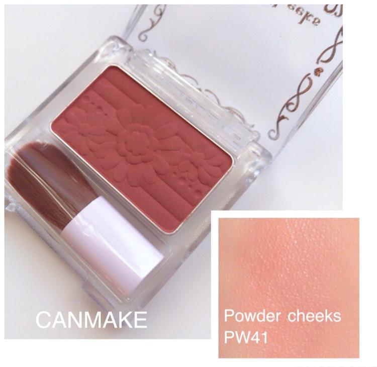 CANMAKE新作 PW41 アンティークローズ