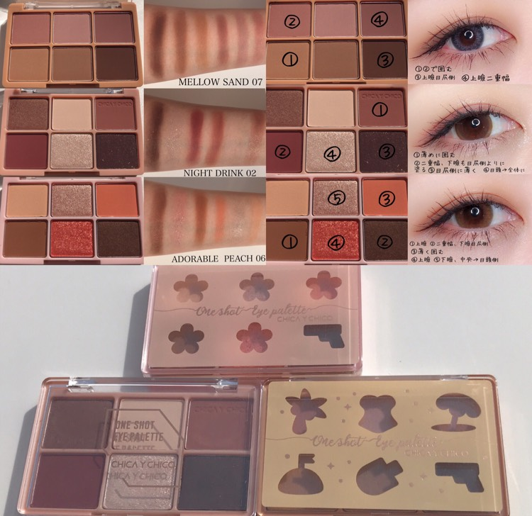 チカイチコのONE SHOT  EYE PALETTE