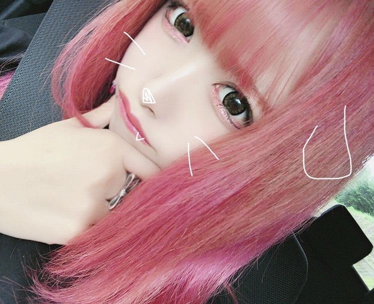 無敵ピンク