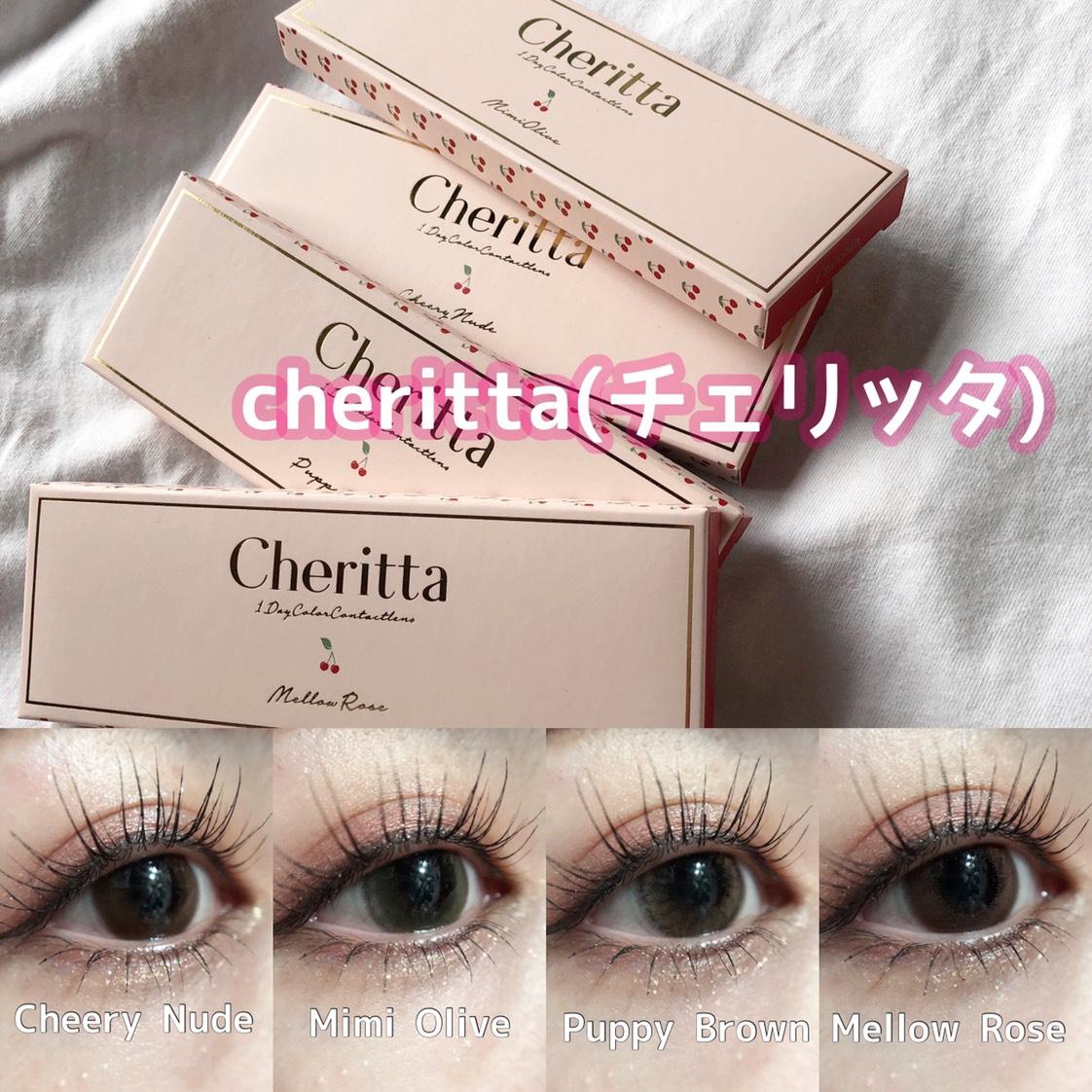 ♥️♥️ cheritta(チェリッタ) ♥️♥️