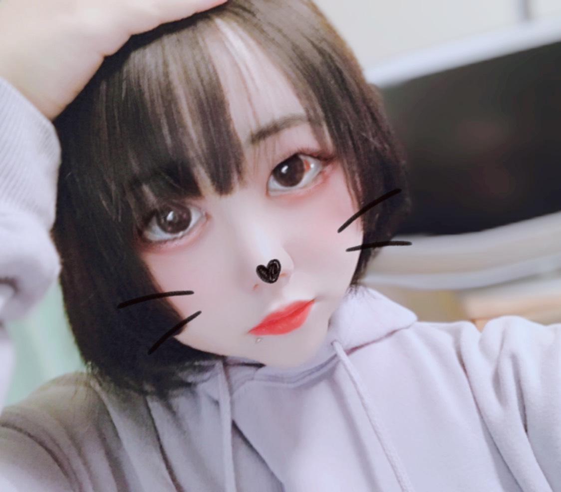 ╰( U ・ᴥ・)m
