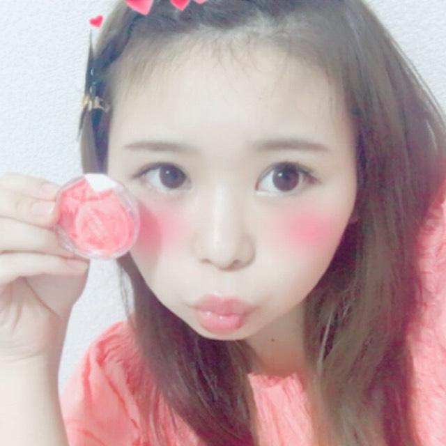 ピンクを使ってうるツヤメイク♡のAfter画像