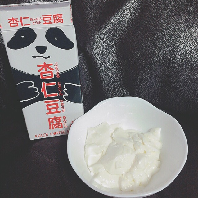 ここでちょっとブレークタイム…。 カルディーで買った杏仁豆腐が美味しい! 寒天な感じで水っぽいのかと思ったら濃厚ミルク感! あまり杏仁独特のクセもなく食べやすい! お手頃価格なのにボリューミーなのでオススメ! 気になった方は是非!