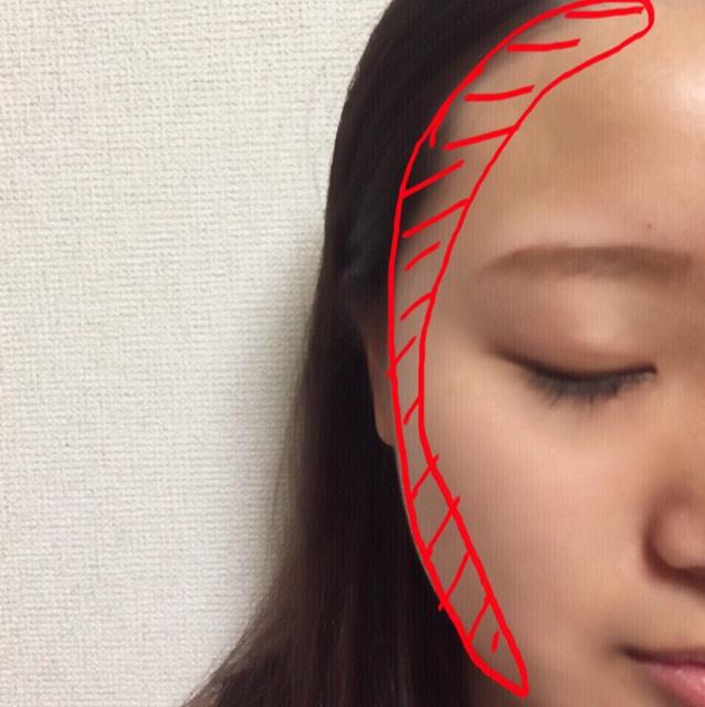 削りたい顔の部分をチェック