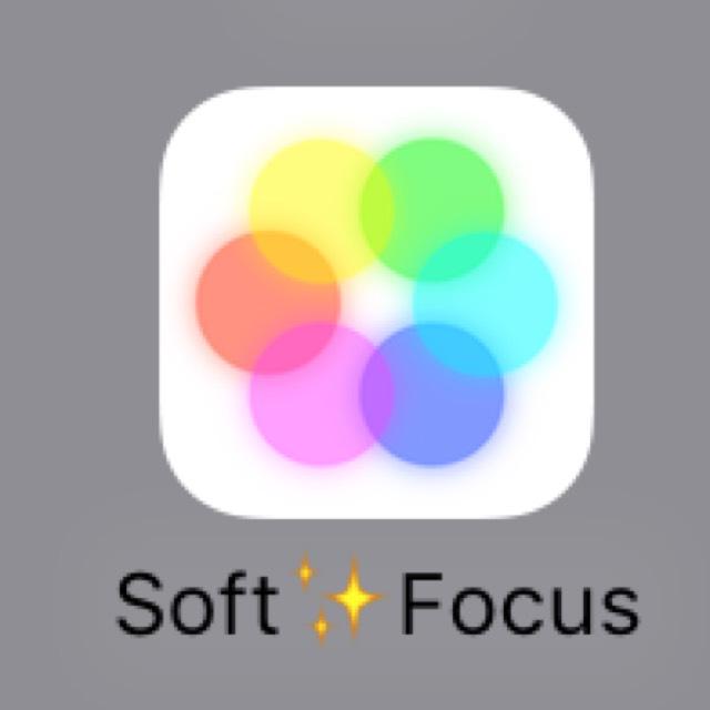 そして番外編! 'ふわふわした写真にするには?' softfocusというアプリを使います!!
