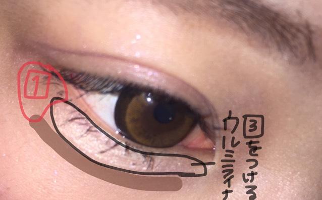 この通りです。涙袋の影は眉毛のパウダーで出来ます( ´ ▽ ` )ノ