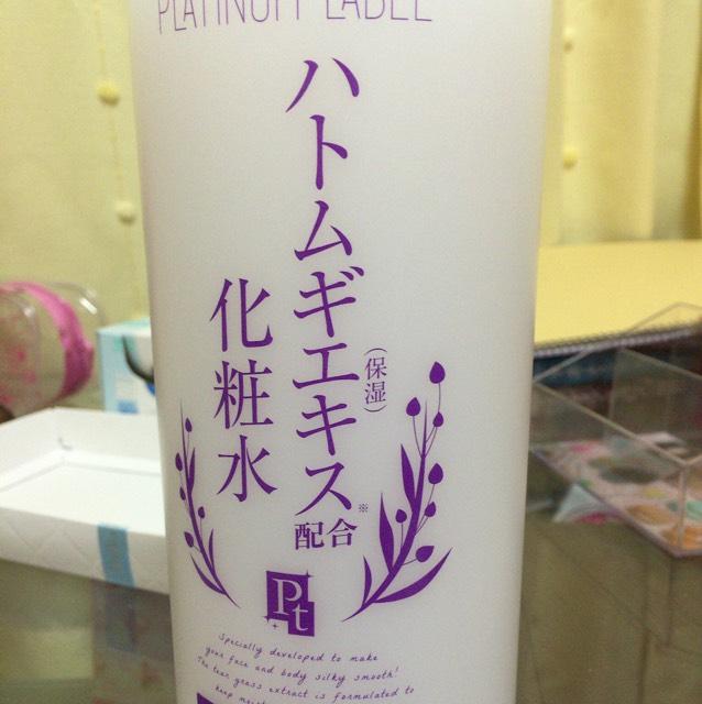 プラチナレーベル ハトムギ化粧水 1000ml 600円位