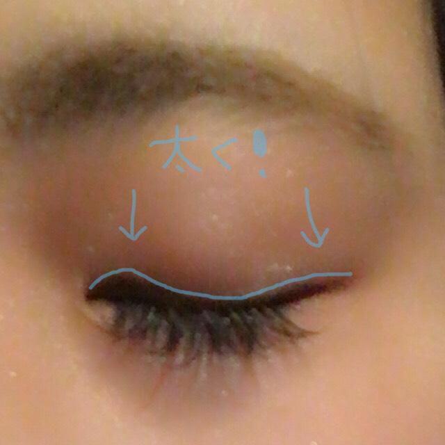 目がタレ目になるように、目頭と目尻を太めにラインを引きます。目を開けた時に目頭が一番高くなるように…