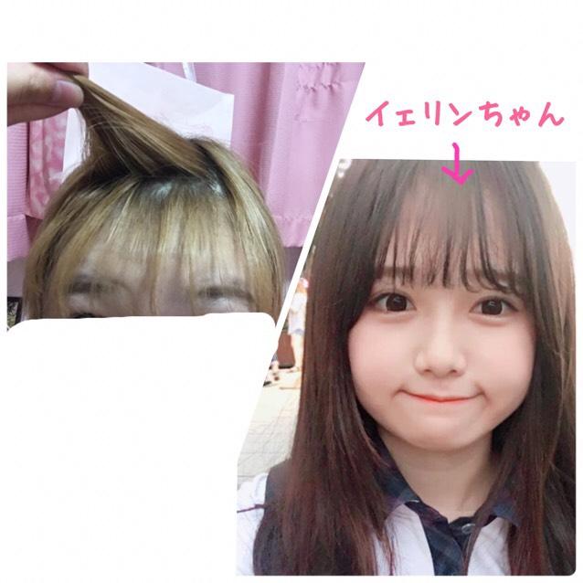 次に 片手で1束持ちながら、もう1つの手で、前髪から毛を少しずつ上の1束のところに入れていきます 今回は、大好きな韓国人のイェリンちゃんをお手本にしました!