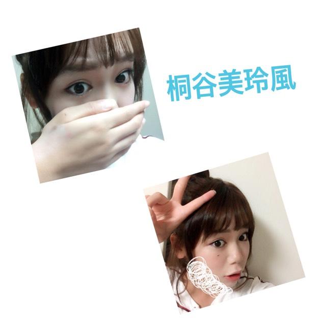 桐谷美玲風メイク