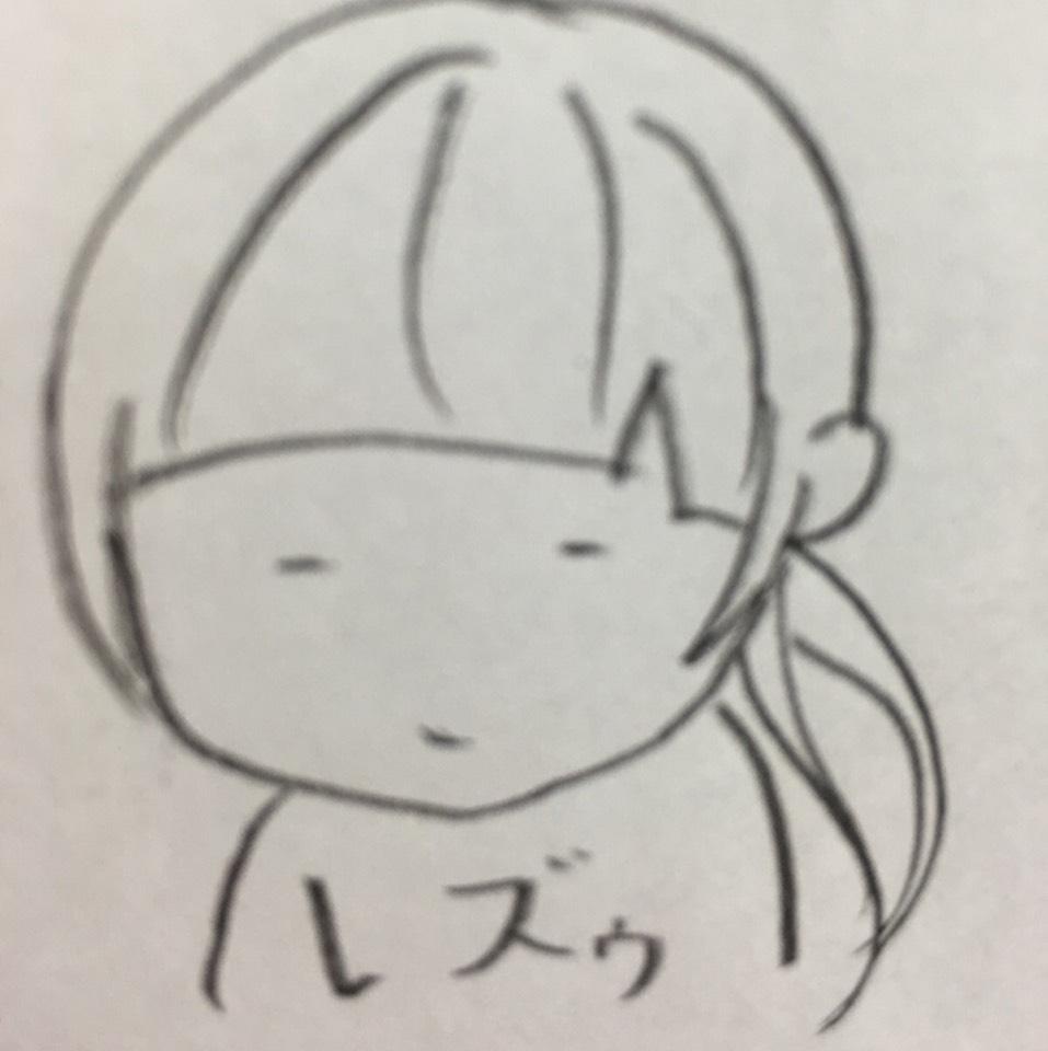 普段メイク(:3_ヽ)_   [___]のBefore画像