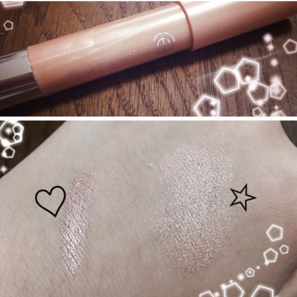 ACクレヨンカラー01番のシャンパンピンク というクレヨンアイシャドウです  これをまぶたに塗るだけ(*´ω`*) これで濡れまぶたの 完成