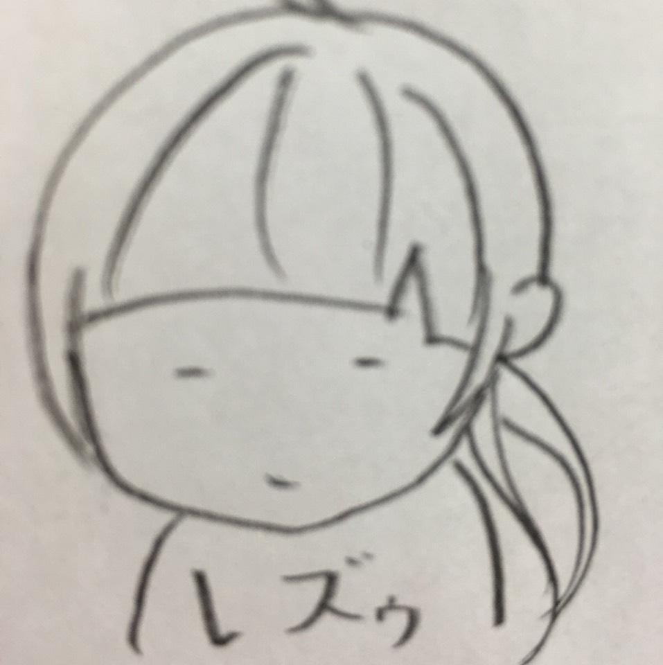DIY?のBefore画像