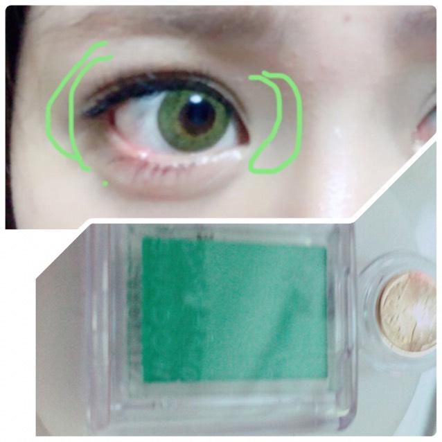マジョマジョのシャドーカスタマイズGR162を薄くのせてあげてぼかします。 ここにグリーンのせてあげるとめっちゃ透明感でます