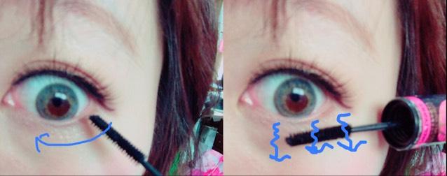 マスカラを塗ります。 まずは縦にして目尻→目頭に向かってさっと軽く塗って毛を立たせてから横にして塗ります。