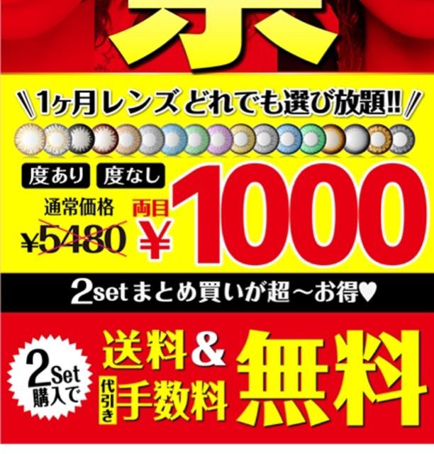 定価は5000円程度ですが、LINE友達登録やメール登録などをすると1000円程度で買えたりするので登録してから買うのがオススメです!!!