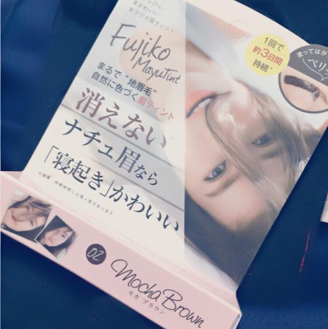 眉ティント レビュー ☆