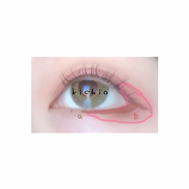④ 上〜下瞼の目尻3分の1にほんの少しだけbをのせてぼかす  ⑤ aを細い筆にとり目尻3分の1に濃いめに入れる