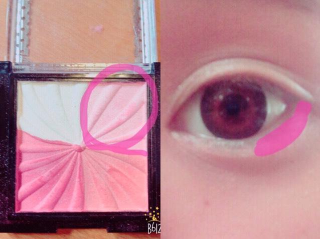 そしてピンクを涙袋のとこに薄く入れます ピンクを入れることでうるうる目になります