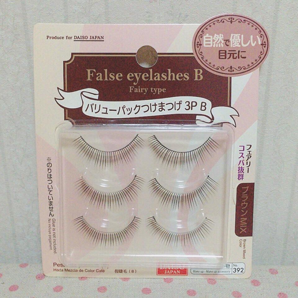 つけまつげ①  ダイソー False eyelashes B ( Fairy type)  軸がしっかりめでまつげがナチュラルなので、つけまつけま感があまりなくてコスパも良いしお気に入りです◎  1枚で二重にならなくても2枚重ねにするのもOK!