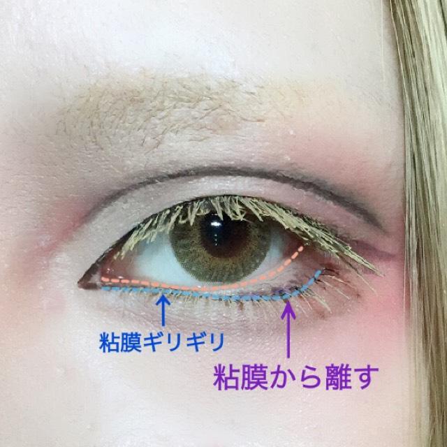 眉コンシーラーで眉とまつげを明るくし、つけまを付けて更に眉コンシーラーを重ねて金まつ毛にします。 アーモンドアイになるよう意識している下まつげのポイントを画像に記載しました。
