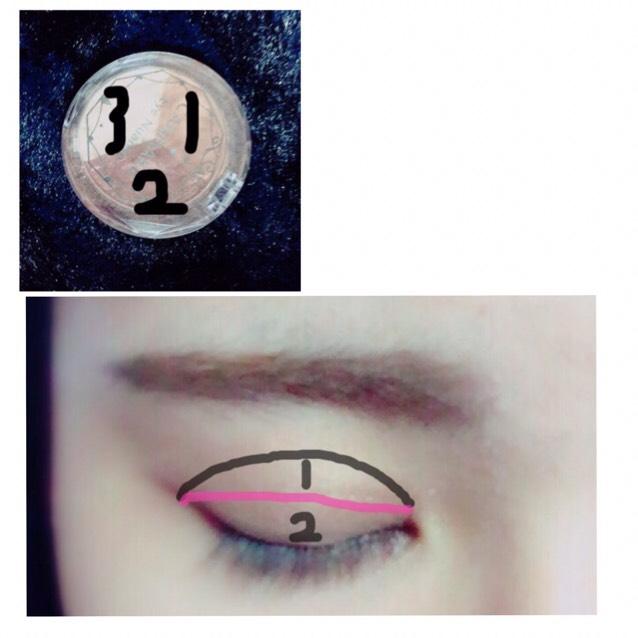 まぶた全体に1をのせ 二重幅まで2をのせます  目尻から黒目くらいまで下まぶたに濃い茶色を引くことでさらに目が大きくみえます
