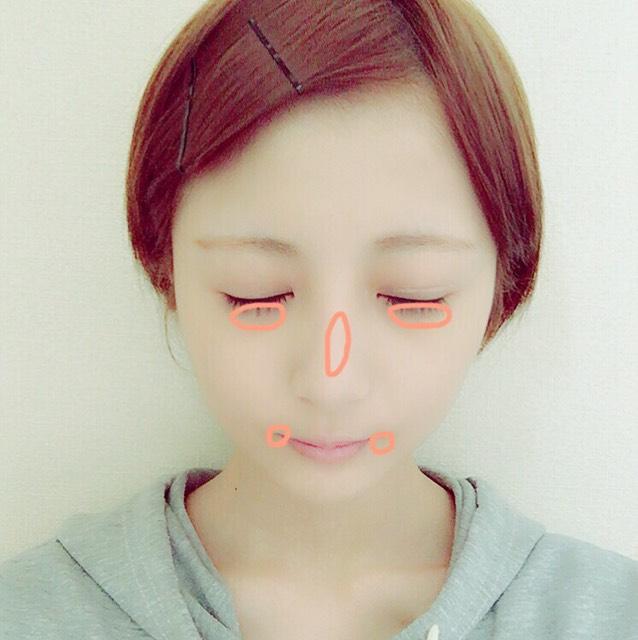 ダイソーのコンシーラーを目の下、鼻、口周りに塗り指で馴染ませます。